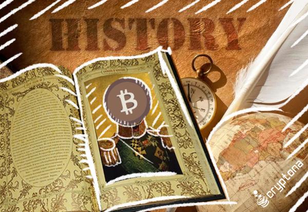 history-bitcoin.png